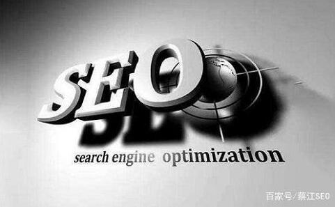 曾庆平SEO:优质用户需求的内容+好网站结构+高质量外链