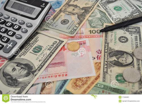 关于交通银行远期外汇牌价,中国哪家银行收外汇手续费最低