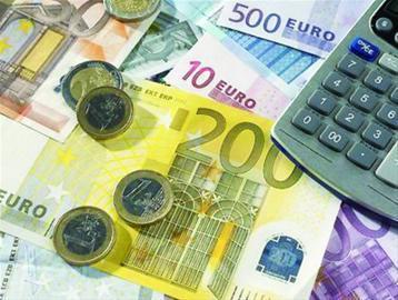 ddt外汇是指什么,外汇货币实时热力图